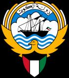 Escudo-de-Kuwait